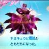 妖怪三国志 ヤミキュウビ荀彧入手方法・ステータス!やっぱりヤミキュウビは強い?