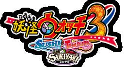 h1_sukiyaki