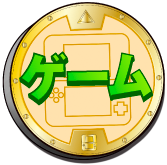 medal_game