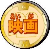 medal_movie