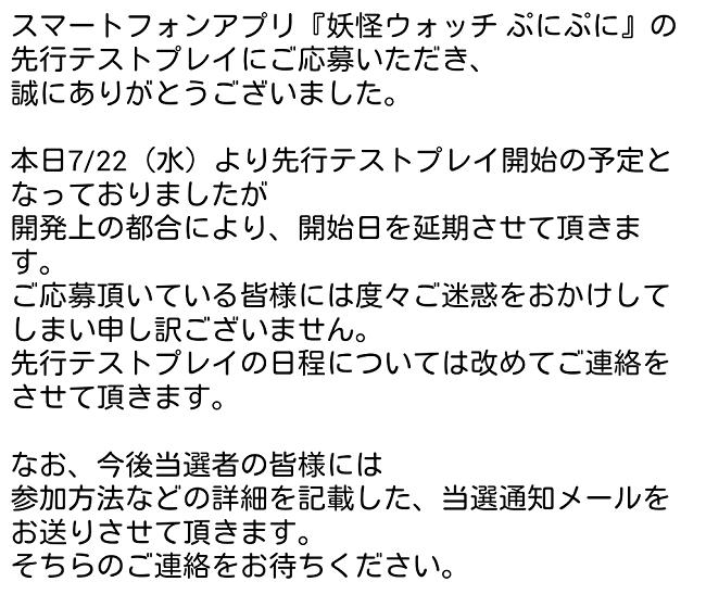 Screenshot_2015-07-22-21-51-01