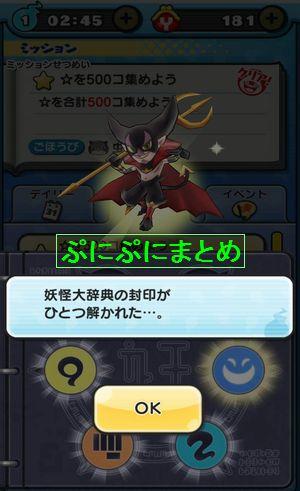 1446210123903