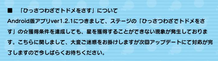 Screenshot_2015-11-23-20-54-59