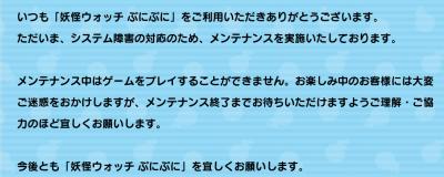 Screenshot_2015-11-29-19-53-17
