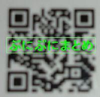 DSC_2580