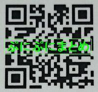 DSC_2604