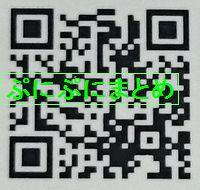 DSC_2615