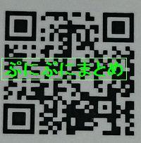 DSC_2624