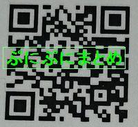 DSC_2627