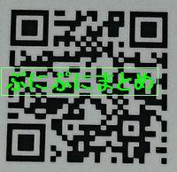 DSC_2629