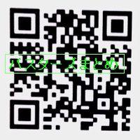 IMG_20150912_145012