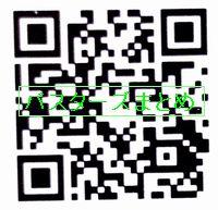 IMG_20150912_145029
