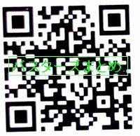 IMG_20150912_145044