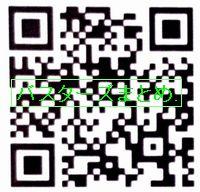 IMG_20150912_145103