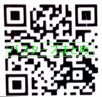 IMG_20150912_145121