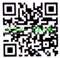 IMG_20150912_145153