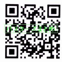 IMG_20150912_145208