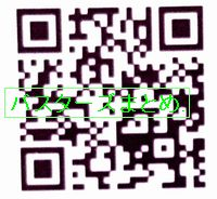 IMG_20150912_155602