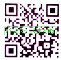 IMG_20150912_155653