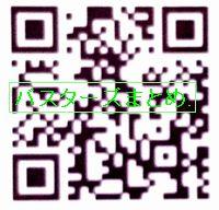 IMG_20150912_155712