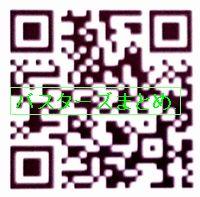 IMG_20150912_155732