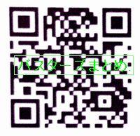 IMG_20150912_163622