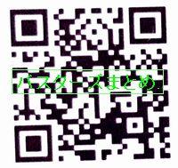 IMG_20150912_163637