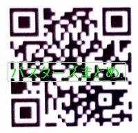 IMG_20150912_163651