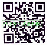 IMG_20150912_163719