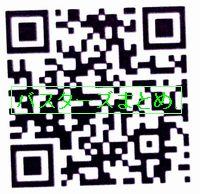 IMG_20150912_163727