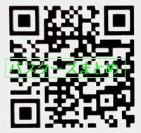 IMG_20150912_165131