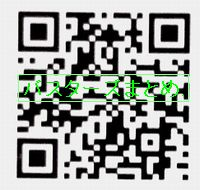 IMG_20150912_165150