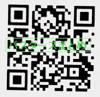 IMG_20150912_165206