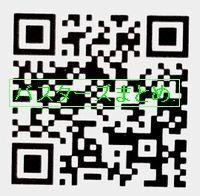 IMG_20150912_165222