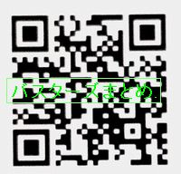 IMG_20150912_165237