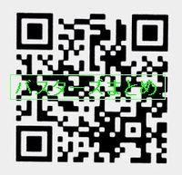 IMG_20150912_170540
