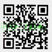 IMG_20150912_170555