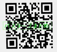 IMG_20150912_170602