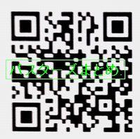 IMG_20150912_170609