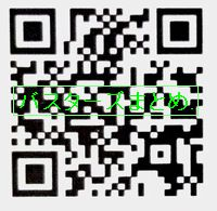IMG_20150912_171733