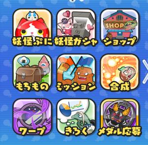 Screenshot_2016-01-17-11-03-32