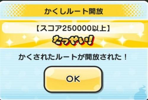 1456300465279 (1)