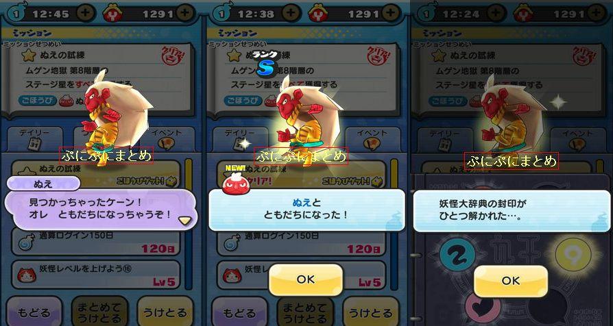 14574062126821