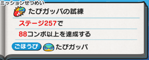 Screenshot_2016-05-02-09-08-56