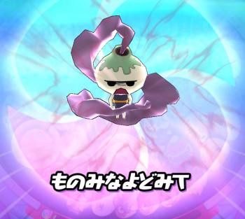 yodomu4