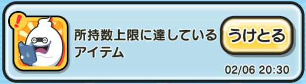 mochimono2