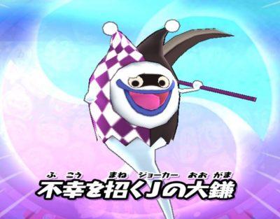 uisubaba3