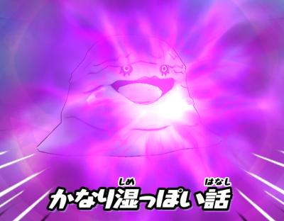 shimeppoi-na3