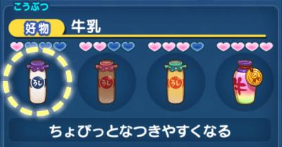 purachinakaku2
